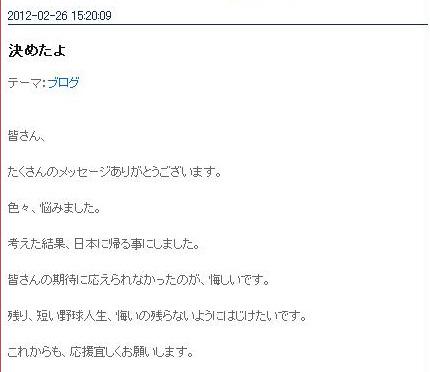 岡島秀樹の画像 p1_18