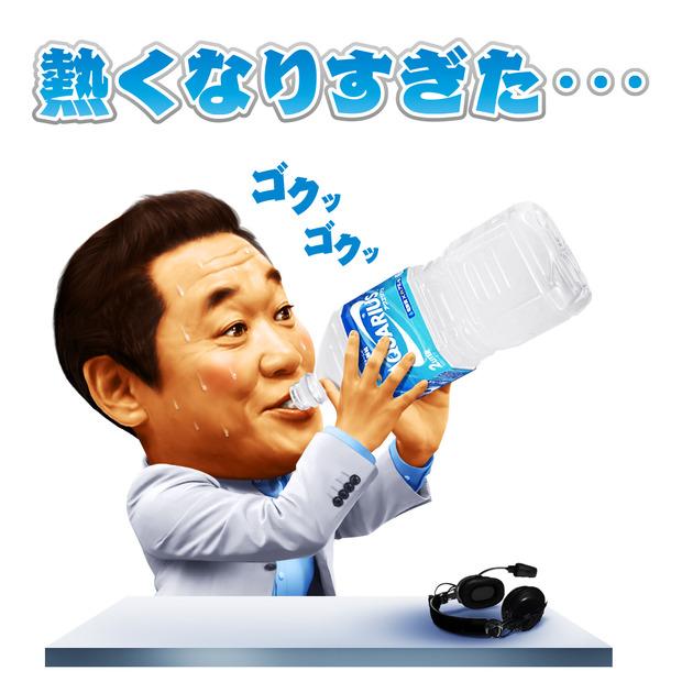 松木安太郎の画像 p1_35