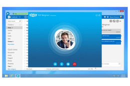 Skype for Outlook.com、日本でも利用可能に……アカウントを統合可能
