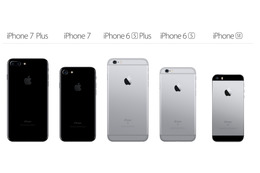 iPhone 7/7 Plus登場で、iPhone 6s/6s PlusとiPhone SEが値下げ