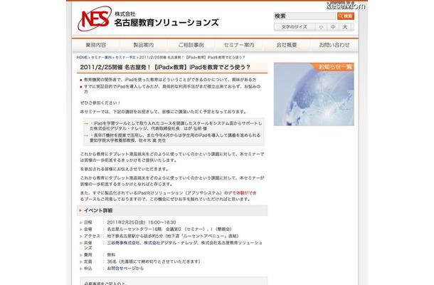 東北小籏株式会社/(宮城/古川)経理担当(転勤なし