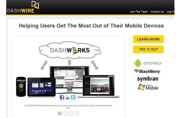 HTCがクラウドサービスの米Dashwireを買収