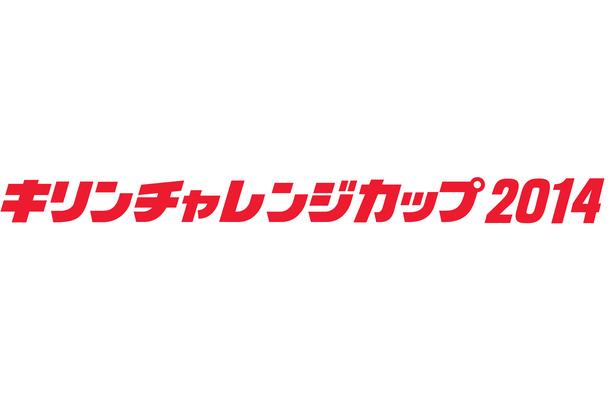 サッカー日本代表をピッチで応援! 「あなたの声を届ける」プロジェクト