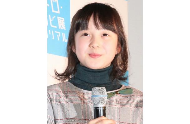 本田紗来の画像 p1_32