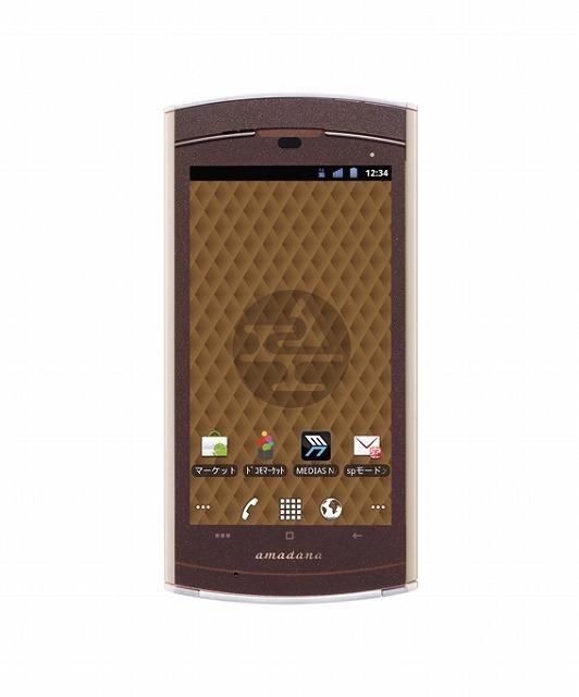 本日発売!薄型スマートフォン「MEDIAS WP N-06C」……amadanaとのコラボモデルも