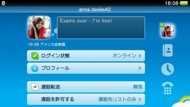 how to get skype on ps vita