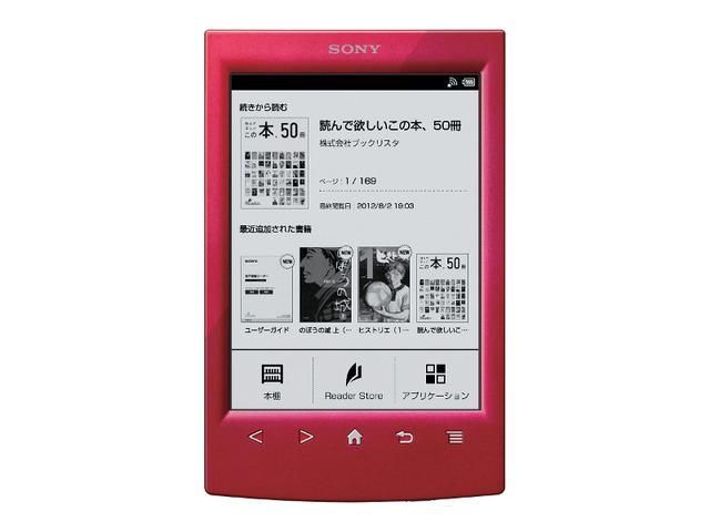 ソニー、電子書籍リーダー「Reader」に画面の白黒反転を低減した新モデル 4枚目の写真・画像