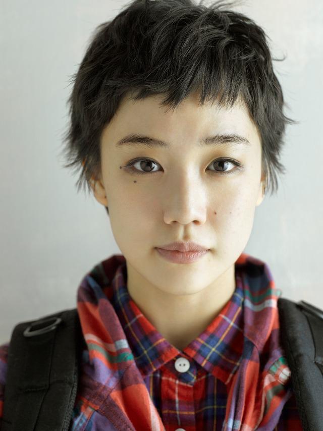 Aoi Yu Short Hair