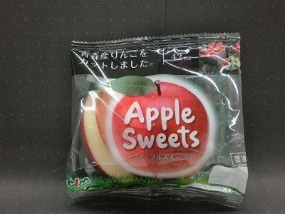 カットりんごの自販機が東京で人気。価格は一片で190円