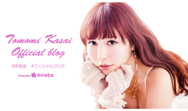 "AKB48河西智美、AKB運営会社社長と""不倫""報道……相次ぐスキャンダ... AKB48運営会"