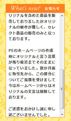 【加藤茶の嫁】綾菜について語ろうYouTube動画>7本 dailymotion>1本 ->画像>291枚