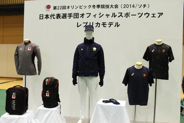 日本選手団、ソチ五輪でデサントのトランスフォームジャケット着用 7枚目の写真・画像
