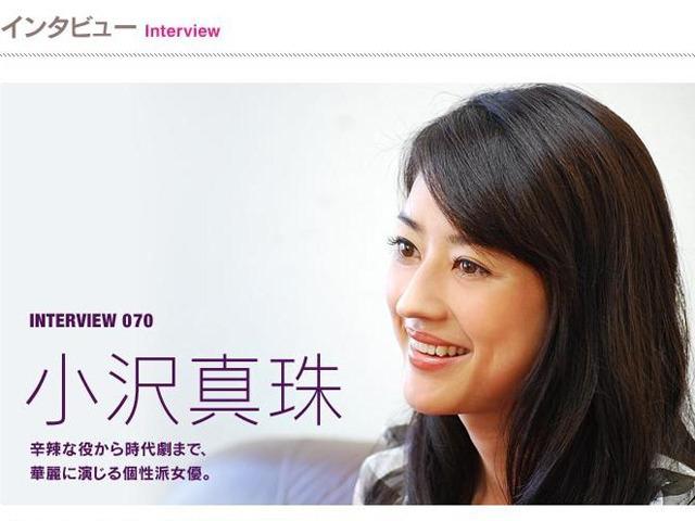 「刺客請負人」出演の小沢真珠が京都撮影で見つけた楽しみ 小沢真珠この写真の記事へ  「刺客請負人