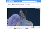 宇多田ヒカルコンサートUstream中継、同時視聴者数で世界記録達成