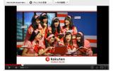 「Rakuten Belanja Online」CMの画像