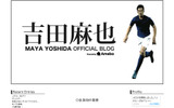 【ロンドンオリンピック】日本男子サッカー3位決定戦へ、吉田麻也ブログで「今日は死ぬほど悔しがる」