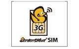 DTI、月額490円から使えるSIM「ServersMan SIM 3G 100」提供開始……上り下り100kbpsで使い放題