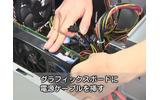 付属の「自作パソコン完全動画マニュアル」DVDのイメージの画像
