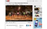 モーニング娘の「ワクテカ Take a chance」、リハーサル動画を先行公開