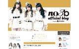 "AKB48・峯岸みなみ、イケメンダンサーとの""お泊り""報道で双方のファンに激震"