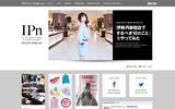 「伊勢丹新宿でやるべき10のこと」をやってみた!……伊勢丹、タイムアウト東京らとコラボ企画