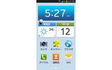 GALAXY S4「TouchWizかんたんモード」の画像