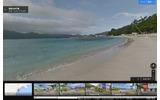 Googleストリートビュー、世界遺産・小笠原諸島のビーチが登場
