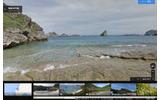 ジョンビーチの画像
