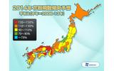 2014年春の花粉予想、全国で平年の1割増……最も多い地域は佐賀県と兵庫県