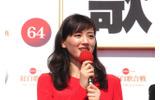 第64回NHK紅白歌合戦の紅組司会、綾瀬はるかの画像