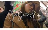 ミュージック・ショートフィルム『ドリーマー』の画像