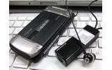 携帯電話とiPodの組み合わせもOKの画像