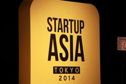 【Startup Asia Tokyo 2014 Vol.3】日本、タイ、シンガポールから70のスタートアップ企業が集結