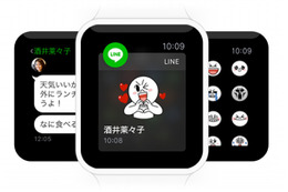 LINE、Apple Watchに対応!