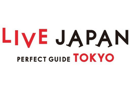 「LIVE JAPAN PERFECT GUIDE TOKYO」誕生……訪日観光情報サービスのロゴと名称が決定