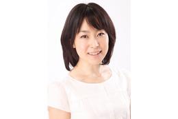 2代目お姉ちゃん役に豊嶋真千子…ちびまる子ちゃん