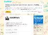 ファンのつぶやきにも気さくに返信……宇多田ヒカルTwitterが人気