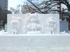 ライトアップされた氷の初音ミク……さっぽろ雪まつり