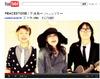 元モー娘の福田明日香が3人組ユニットで再デビュー!PVも公開中