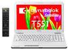 東芝、5万円台からのノートPC「dynabook」直販春モデル……地デジ搭載も