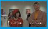 ジャイアンが歌うAKB48「ヘビーローテーション」に前田敦子ノリノリ! トヨタ新CMがオンエア