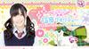 """HKT48・指原莉乃に再び""""元カレ""""報道……AKB48関係者との二股だった?"""
