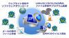 Windows XPサポート終了に伴うPC保護対策方法をホワイトペーパーで公開 ALSI