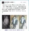 警視庁が窃盗事件の防犯カメラ映像を公開