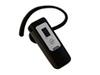 シグマA・P・O、片耳タイプでリモコン操作もできるBluetoothヘッドセット