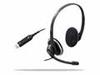 ロジクール、PC内部から発生するノイズの影響を受けにくいUSB接続ヘッドセット
