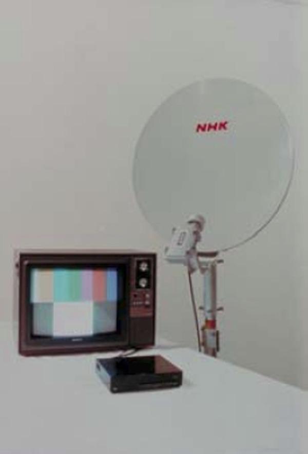 NHKの衛星放送開発、IEEEマイルストーンに認定
