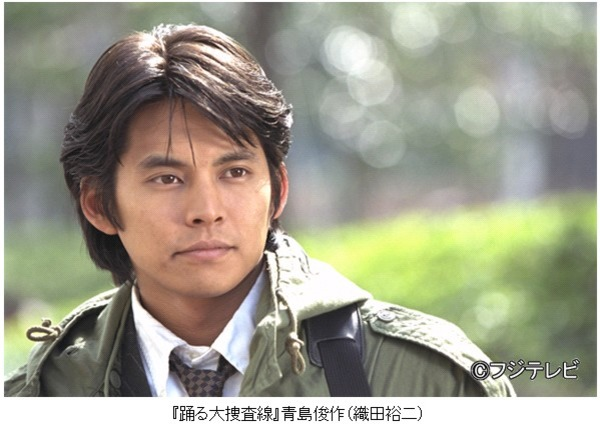 織田裕二の画像 p1_22