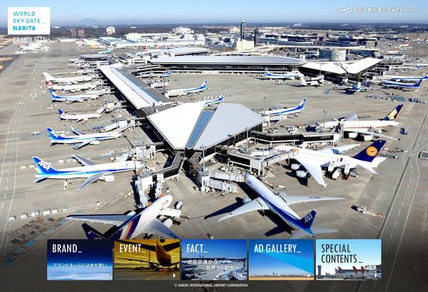 成田国際空港ブランドサイト '); NEC、成田国際空港の「ノンストップゲート化」実証