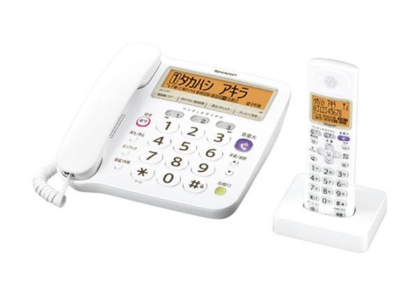 振り込め詐欺防止機能付き シャープが電話機発表